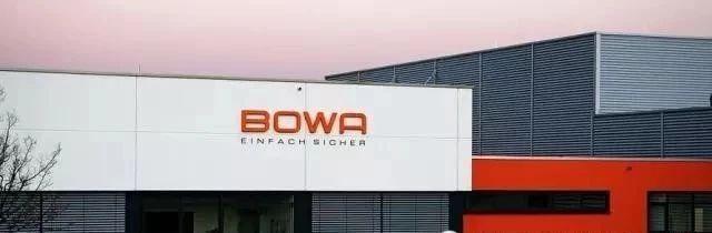 工厂BOWA.jpg